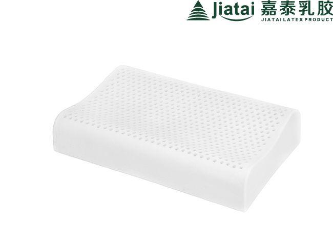 Ergonomic Latex Pillow QX24