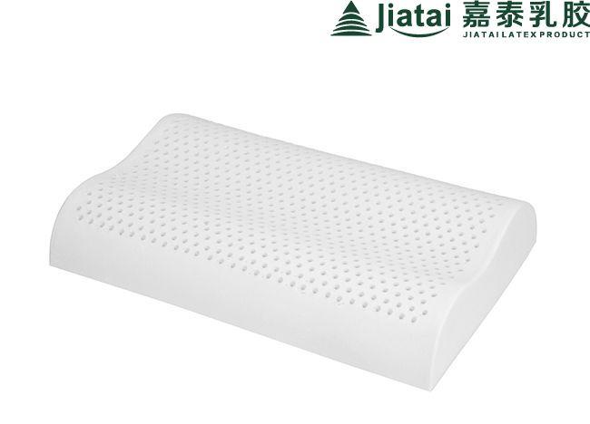 Ergonomic Latex Pillow QX11