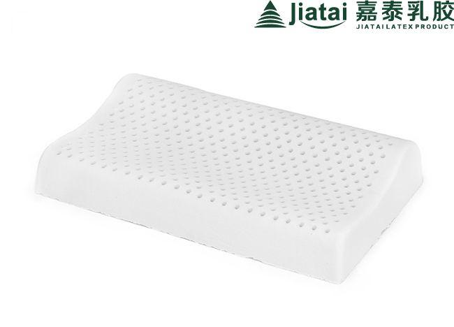 Ergonomic Latex Pillow QX05