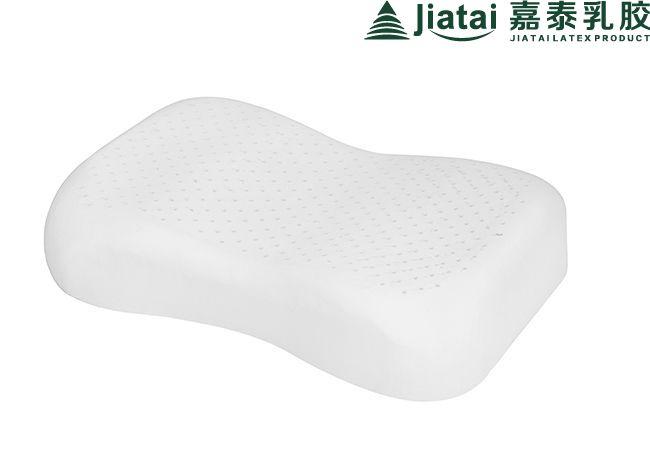 Ergonomic Latex Pillow QX06