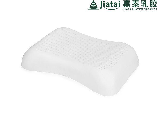 Ergonomic Latex Pillow QX07